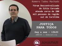 Fórum Descentralizado do Sítio Cercado atende cerca de 200 mil pessoas da região sul de Curitiba
